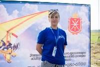 """Фестиваль """"Тульское небо"""", Фото: 27"""