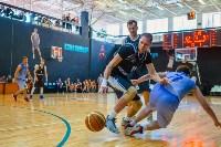 Баскетболисты «Новомосковска» поборются за звание лучших в России, Фото: 1