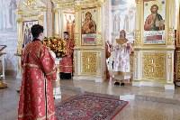 1030-летие Крещения Руси в тульском кремел, Фото: 1
