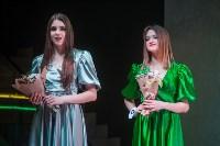 «Краса России Тула-2016» (полуфинал), Фото: 81