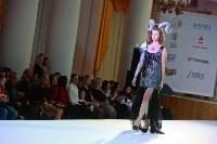 В Туле прошёл Всероссийский фестиваль моды и красоты Fashion Style, Фото: 60