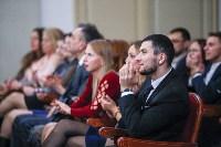 Кинофестиваль Шорты-2017, Фото: 106