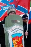 """Марш-бросок """"Поле Куликовской битвы"""", Фото: 3"""