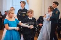 В колонном зале Дома дворянского собрания в Туле прошел областной кадетский бал, Фото: 72