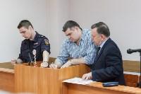 Приговор Александра Прокопука, Фото: 26
