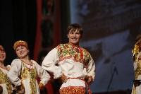 Закрытие фестиваля Улыбнись, Россия, Фото: 145