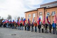 День народного единства в Тульском кремле, Фото: 18