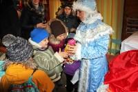 В Белоусовском парке появилась резиденция Деда Мороза, Фото: 12