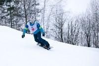 I-й этап Кубка Тулы по горным лыжам и сноуборду., Фото: 77