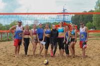 Турнир по пляжному волейболу, Фото: 54