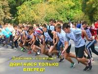 Денисова Вера «Движение это жизнь», Фото: 4