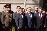 Открытие памятника чекистам в Кремлевском сквере. 7 мая 2015 года, Фото: 32