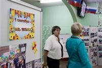 1 октября здесь прошли торжественные мероприятия, приуроченные ко Дню учителя. Фоторепортаж., Фото: 2