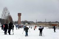 Веденинская лыжня, Фото: 2