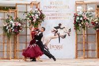 Кубок губернатора Тульской области по конкуру 2019, Фото: 101