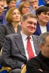 Авдотья Смирнова  в Ясной Поляне, Фото: 12