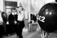Black Party Tele2, Фото: 264