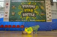 Детский брейк-данс чемпионат YOUNG STAR BATTLE в Туле, Фото: 44