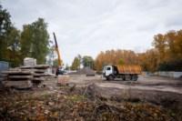 В Пролетарском парке начали строительство теннисного центра, Фото: 6