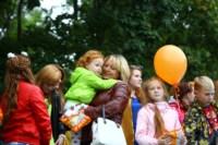 Парад рыжих в ЦПКиО-2014, Фото: 16