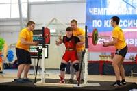 Второй день чемпионата и первенства России по пауэрлифтингу. 27 марта 2014, Фото: 1