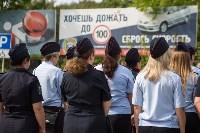 Конкурс водительского мастерства среди полицейских, Фото: 7