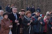 День памяти жертв политических репрессий, Фото: 3
