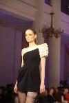 Всероссийский конкурс дизайнеров Fashion style, Фото: 99