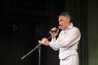 Камерному драматическому театру 20 лет, Фото: 12