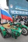 Открытие мотосезона в Новомосковске, Фото: 153