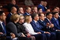 Тульская городская Дума шестого созыва начала свою работу, Фото: 3