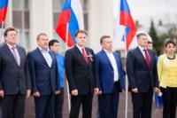 Велопробег в цветах российского флага, Фото: 16