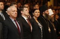 Туляков отметили федеральными и региональными наградами накануне Дня Конституции, Фото: 21