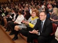 В Туле открылся Всероссийский форум «Школа будущего. Будущее школы», Фото: 15