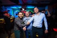 DJ Mayson party, Фото: 60