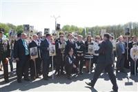 "По Туле прошла колонна ""Бессмертного полка"", Фото: 128"