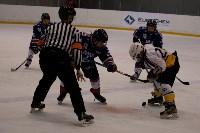 Хоккейный турнир EuroChemCup, Фото: 10