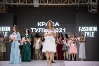Титул «Краса Тулы – 2021» выиграла Юлия Горбатова, Фото: 177