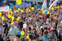 1 мая в Туле прошло шествие профсоюзов, Фото: 47