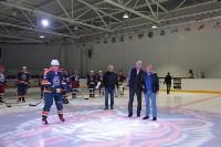 Стартовал областной этап Ночной хоккейной лиги, Фото: 50