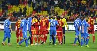 «Арсенал» Тула - «Балтика» Калининград - 1:0, Фото: 115