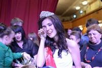 Мисс Тула-2013, Фото: 82