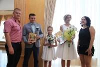 День семьи, любви и верности во Дворце бракосочетания. 8 июля 2015, Фото: 31