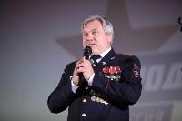Алексей Новогородов в кинотеатре «Родина», Фото: 10