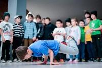 Соревнования по брейкдансу среди детей. 31.01.2015, Фото: 22