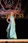 Мисс Тульская область-2015, Фото: 141