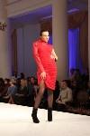 Всероссийский конкурс дизайнеров Fashion style, Фото: 239