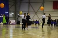 Танцевальный турнир «Осенняя сказка», Фото: 1