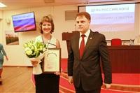 Форум предпринимателей Тульской области, Фото: 44