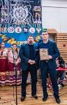 Соревнования по рукопашному бою в Щекино, Фото: 2